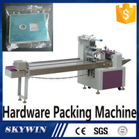 Hardware Horizontal Packing Machine Spare Parts