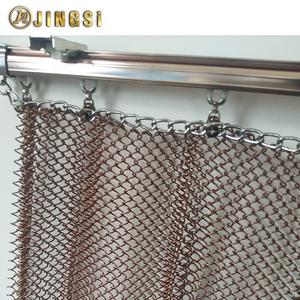 Decorative Hanging Track Aluminum Metal Mesh Chain Curtain