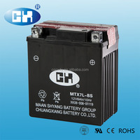 From Alibaba Supplier 12v 7ah Motorcycle Battery