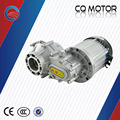 ChaoQiang Split-type differential gear 48V/60V 1200w brushless DC motor