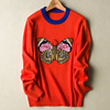 Butterfly Embroidery Knitting Sweater Wool Apparel