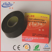 High voltage self amalgamating butyl rubber electrical insulation tape