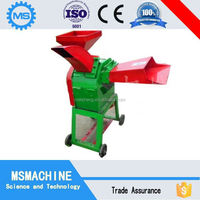 Low Noise corn silage crop cutter In Hot Sale!