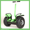 CE approval adult off road three wheel motor scooter
