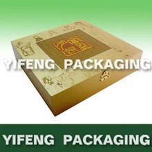 2012 paperboard packaging box