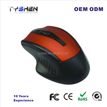 Mechanical Air Custom USB Computer Wireless 3D Mouse