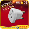 Top quality uk adapter plug universal travel adapter with safety shutter universal uk travel adapter