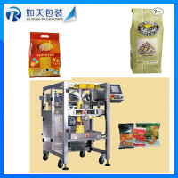 whole life automatic vertical packing machines for meat balls/dim sum
