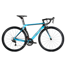 Newest bicycles grupos set <strong>105</strong> 22 speed 700C Complete Aero racing carbon fiber road bike
