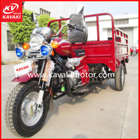 Sudan Mali Top Sales New Model Tricycle Motor Cycle 250CC 200CC Engine Automatic