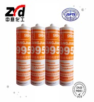 Silicone Structural Sealant