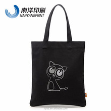 german quality nice design black tote bag cotton canvas for gift