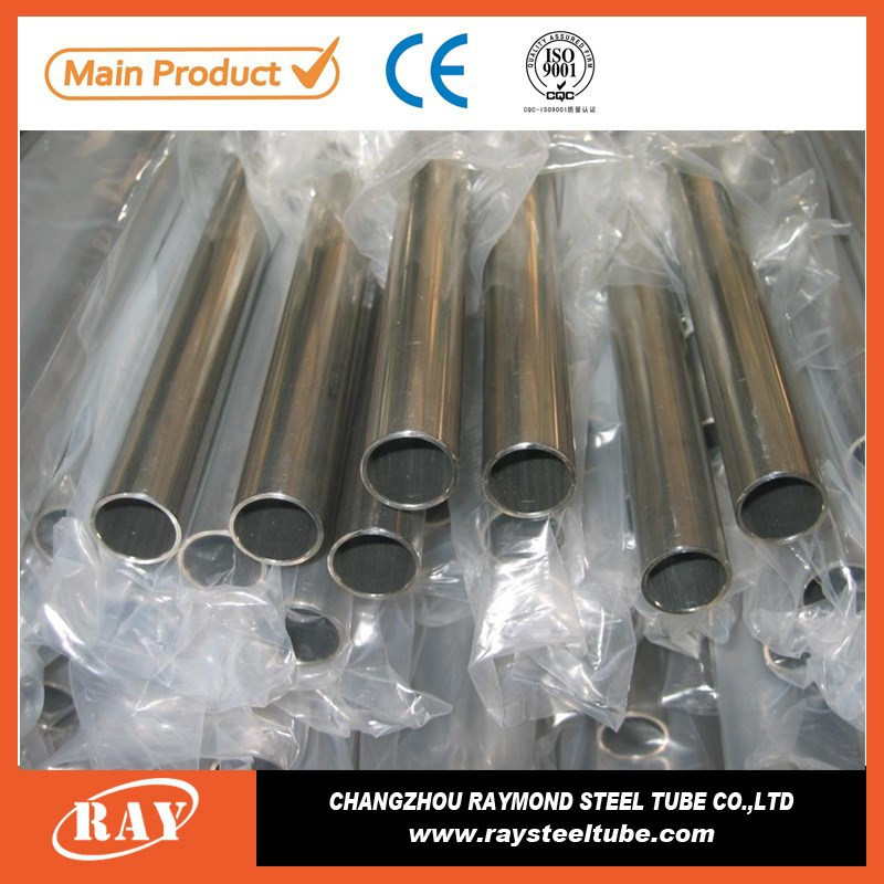 Free asian st37.4 plastic cap for carbon steel seamless tube