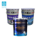 China supply latex emulsion coating paint for house building