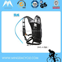 bicycle hydration backpack