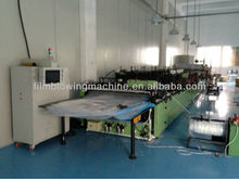 valve pasted vacuum bag making machine
