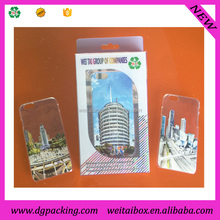 Iphone Case Packaging/cellPhone Case Packaging Box/Suumsang packaging