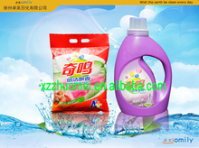 different types of China formula super bright laundry detergent washing powder