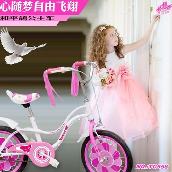 2017 new style kids bike Manufacturers wholesale bright color girl bikes