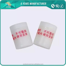 Free sample chemicals cylindrical silica gel canister desiccant capsule for machine on the boat