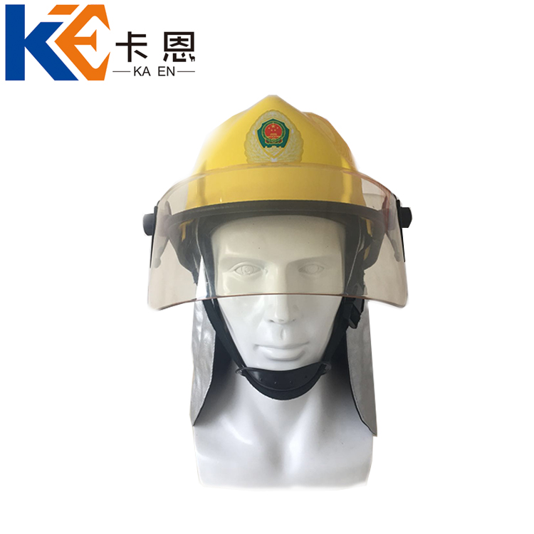 2017 manufacture yellow protective fire helmet from kaen