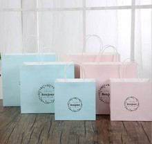 Recycled grocery kraft paper bag with twisted paper handle
