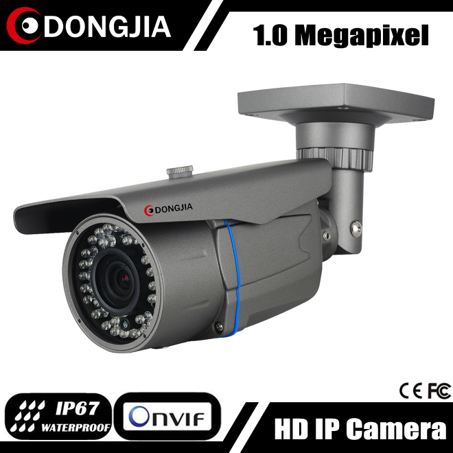 DONGJIA DJ-IPC-HD2320HRV Waterproof Outdoor 2.8-12MM Varifocal Camera de Vigilancia HD