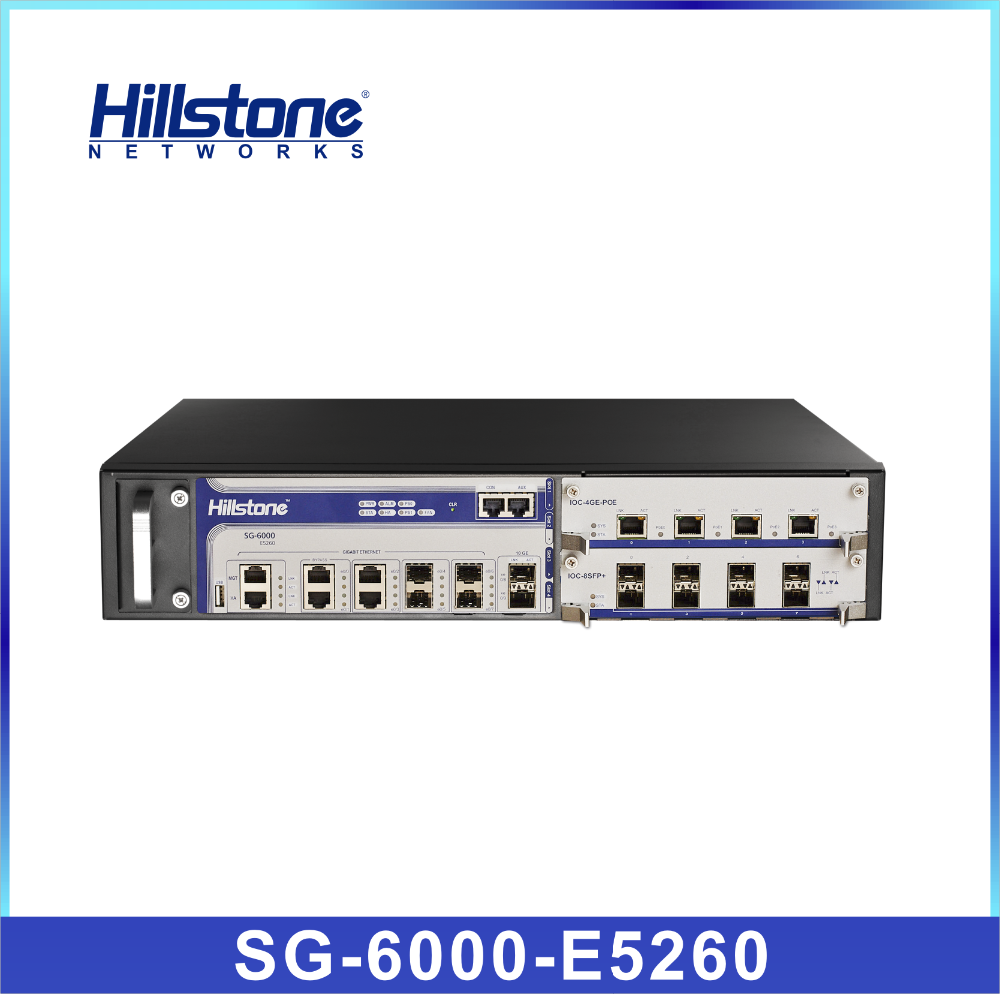 Best price Hillstone SG-6000-E5260 firewall networking