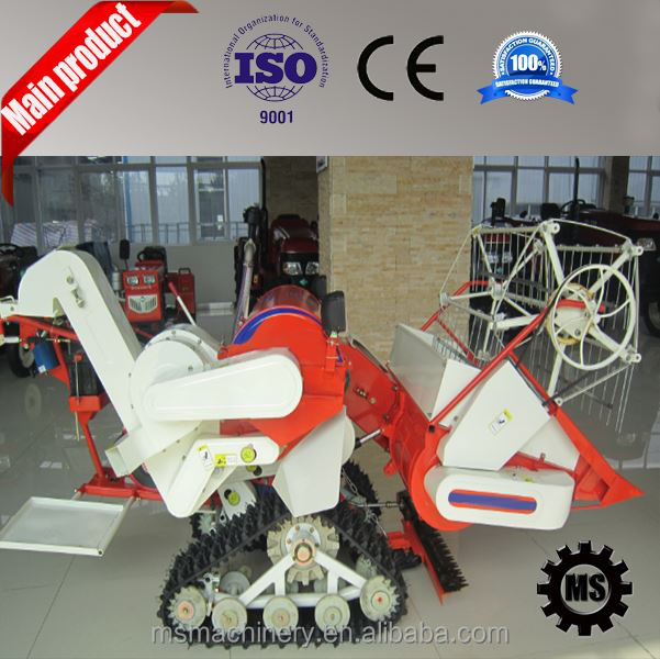 Highly Efficient agricultural machinery combine harvester