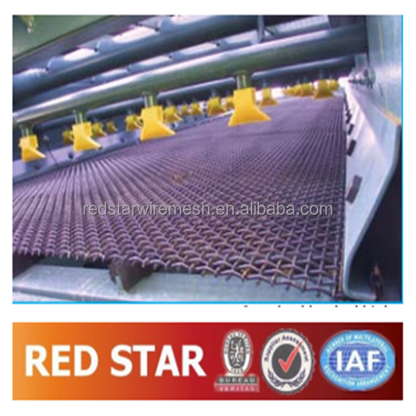 10mm high carbon woven wire cloth factory