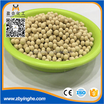 Zeolite Molecular Sieve 13x For Refrigerant Drying