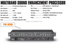 YK-330 - Professional Sound System Processor / Multiband Sound Enhancement Processor