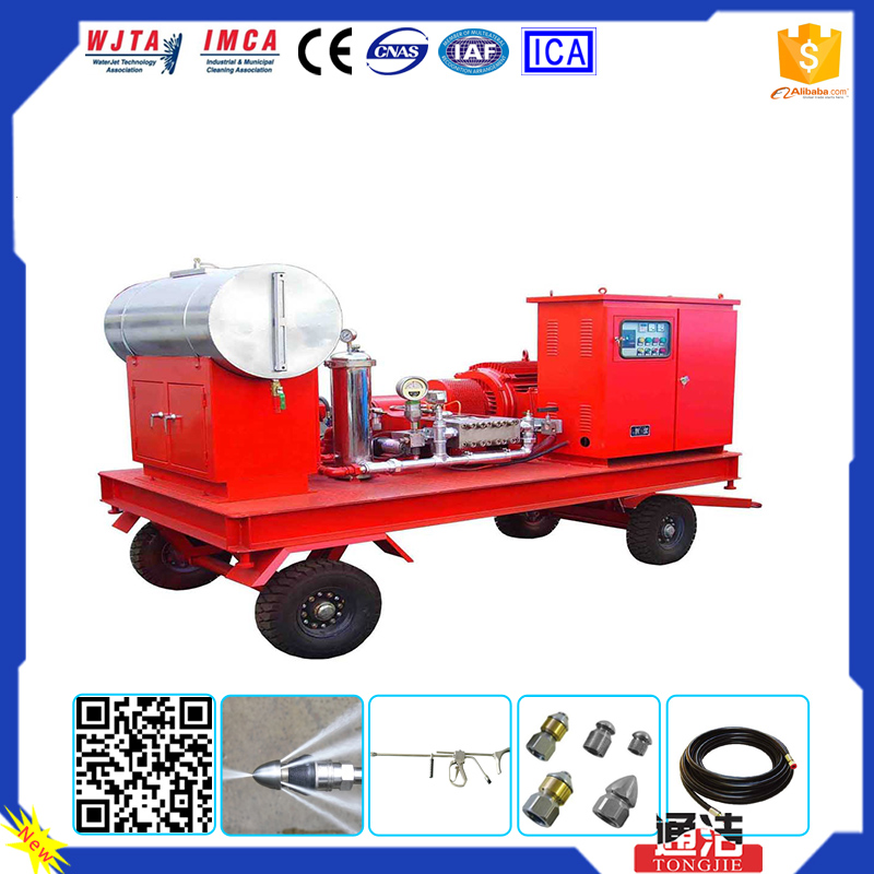 High Pressure Car Washer Industrial Water Blasting Cleaner for Ship Repair