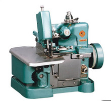 High Quality GN1-6D Medium-speed Overlock Sewing Machine