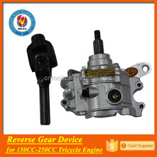 factory provide 110cc 150cc 200cc 250cc reverse gear tricycle parts
