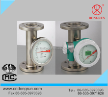 digital water flow meter with heating jacket