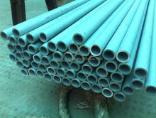 supplier of big od thin wall seamless ss smls pipe/tube