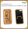 New Design Mobile Accessories Laser Engraving Radio Wooden Cell Phone Case For iPhone 5 6 Case Logs Factory Price