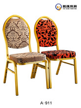 stackable hotel banquet chairs for sale