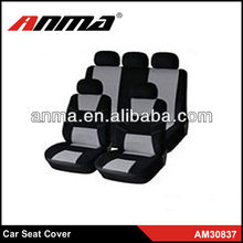 Universal car seat cover knitted car seat cover pattern