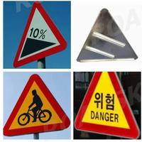 3M Reflective Sheeting And Aluminum Board Slow Down Road Signs