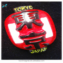 Promotional Gift souvenir resin 3d Fridge Magnet for Japan Tokyo