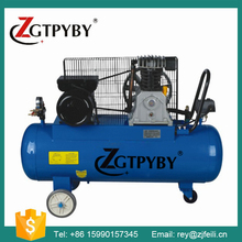 air compressor air filters Beijing Olym pic choose Feili mini air compressor with tank