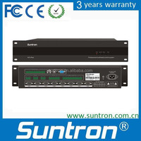 quality Multimedia av central controller home automation control system