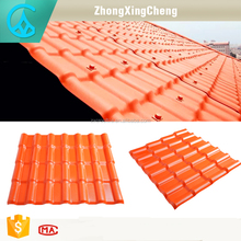 self-cleaning recycled colored plastic sheets solar panel roof tiles