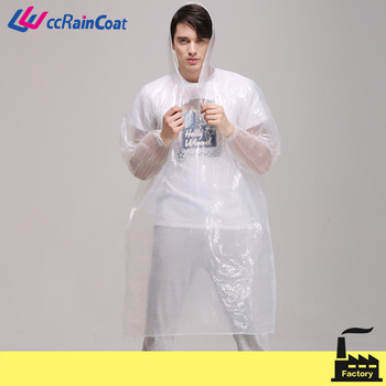 adult emergency poncho in ball for biking, hinking, climbing, one time use
