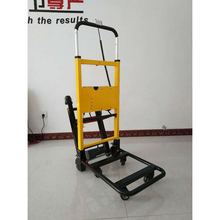 Factory direct sale electric transportation aluminum foldable tool stair climbing trolley