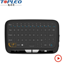 Selling well all over the world H18 Wireless mini touchpad with Keyboard 2.4G Fly Air Mouse for Android TV Box PC Laptop