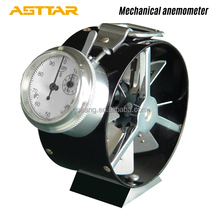 Coal mine Mechanical Anemometer for Wind speed testing