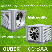 evaporative cooler/wall mounted evaporative air cooler/evaporative coolers warehouse cooling system
